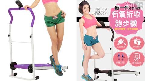 GTSTAR/輕巧型/走跑機/輕巧型走跑機/跑步機/運動/健身