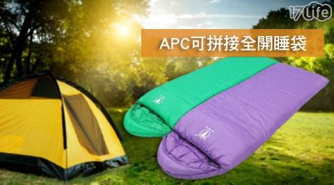 APC/可拼接/全開/睡袋/戶外/露營