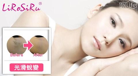 黎諾絲露專業時尚館-美顏美體課程