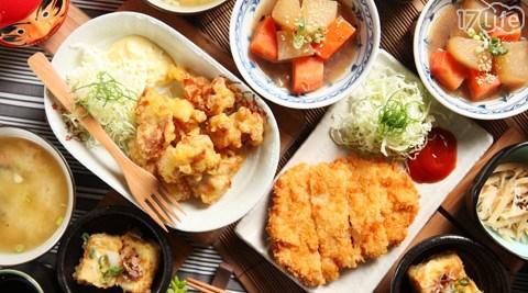 九閣坊日式食堂-日式風味雙人套餐