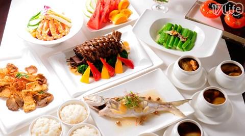 力麗哲園/台北/聚餐/合菜/牛肉麵/餐/合菜