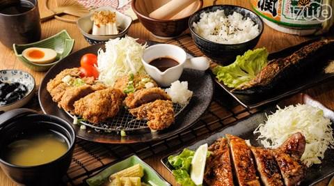 一樂町定食《國賓店》/一樂町/定食/唐揚雞/秋刀魚燒/腰內肉/里肌肉