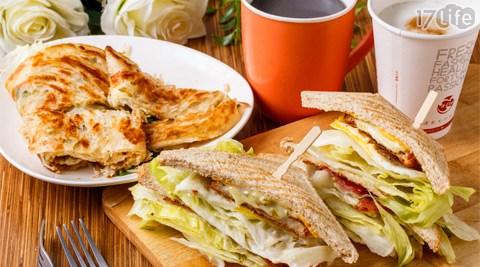 呷漢堡/早餐店/新莊/早餐/午餐