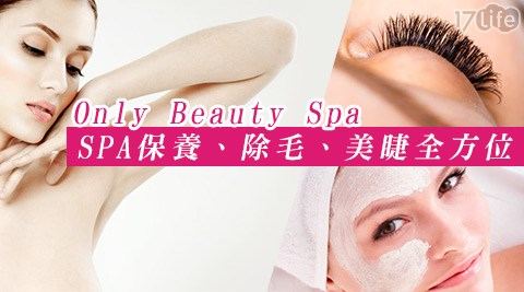 Only Beauty Spa