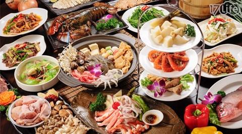 海天活海鮮/海天/熱炒/紅蟳/套餐/四人餐/五人餐/海鮮/波士頓龍蝦