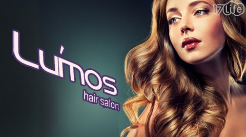 Lu'mos hair salon-美髮專案