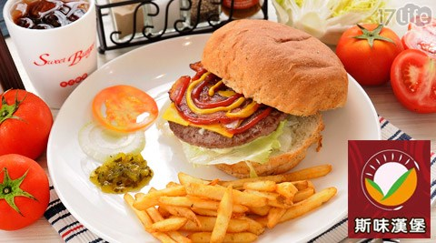斯味漢堡/漢堡/早午餐/早餐/斯味/sweet buger/sweet/burger
