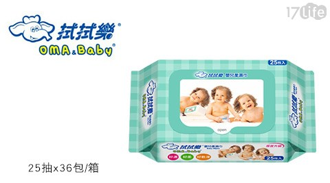 只要599元(含運)即可享有【拭拭樂】原價899元嬰兒超純水便利包柔濕巾(25抽x36包)1箱。