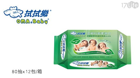 拭拭樂-茶樹抗菌柔濕巾17life 團購80抽x12包(超厚版)