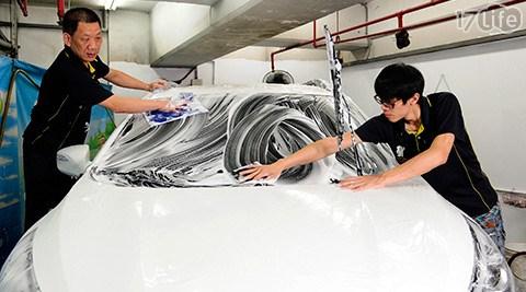 邦尼熊科技美車-3M精緻汽車美容