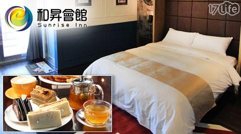 北海岸-和昇石門旗艦會館/北海岸/和昇/石門/下午茶/休息