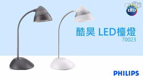 檯燈/立燈/電燈