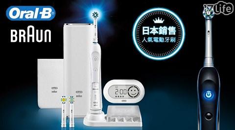 德國百靈Oral-B-3D藍芽白金勁靚電動牙刷(P7000)