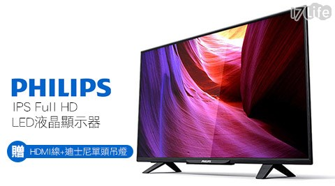 飛利浦/PHILIPS/43吋/IPS/ Full HD/ LED/液晶顯示器/視訊盒/43PFH5210