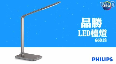 檯燈/夜燈/壁燈/看書燈/桌燈/立燈/電燈