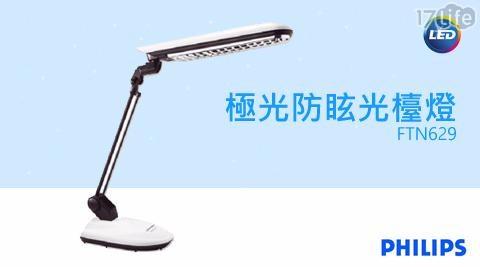 檯燈/電燈/燈/桌燈/壁燈/吊燈/USB
