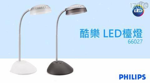 電燈/檯燈/桌燈/立燈