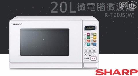 夏普SHARP/27L/烘燒烤/變頻微波爐/R-T28NC/微波爐