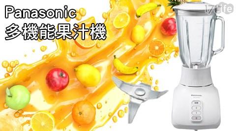 Panasonic 國際牌-1500ml多機能果汁機(MX-GX1551)
