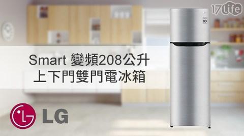 LG樂金-Smart變頻208公升上下門雙門電冰箱(GN-L295SV)