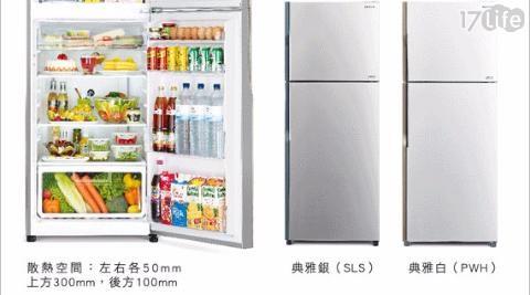 日立/冰箱/電冰箱