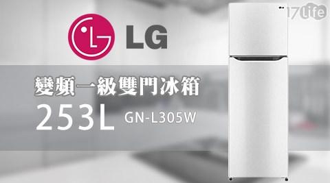 LG/樂金/253L變頻一級雙門冰箱/GN-L305W/含安裝/雙門冰箱/冰箱/變頻冰箱