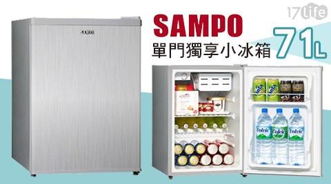 只要4,880元(含運)即可享有【SAMPO聲寶】原價6,990元71公升單門獨享小冰箱(SR-N07)1台,享1年保固(壓縮機微電腦享3年保固)。