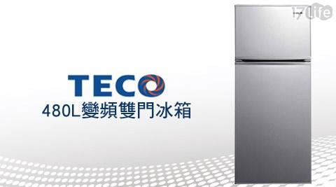 TECO東元/480L/變頻/雙門/冰箱/R4881XLH