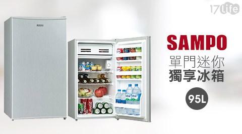 SAMPO聲寶-95公升單門迷你獨享冰箱 (SR白 咖哩-N10) 1台