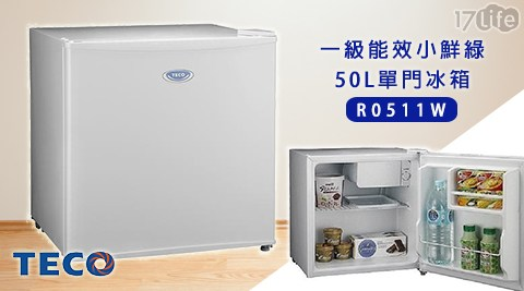 TEC17 life 退貨O東元-一級能效小鮮綠50L單門冰箱(R0511W)