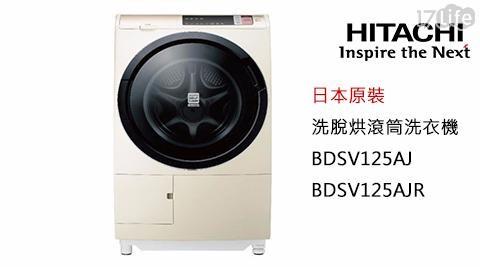 洗衣機/滾筒
