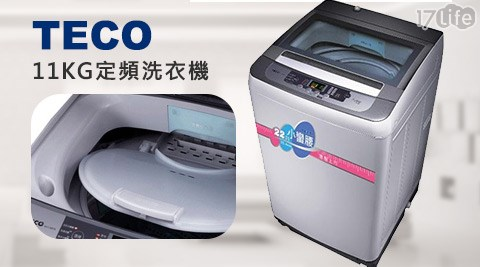 TECO/東元/11KG/定頻/洗衣機/W1138FN(灰)