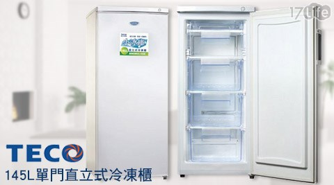 TECO東元-145L單檳榔 心 芋門直立式冷凍櫃(RL145SW)