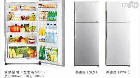 日立/電冰箱/冰箱