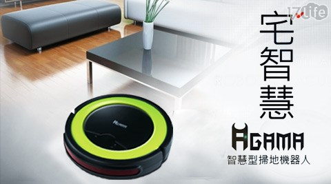 AGAMA-AiBOT RC330A新世代高階智慧掃地機器人