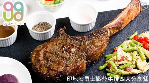 Gugo/Kitchen/歐亞/穀果/鋼琴/義式餐廳