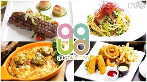 Gugo/Kitchen/歐亞/穀果/鋼琴/義式/餐廳