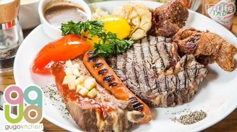 Gugo Kitchen 歐亞穀果鋼琴義式餐廳/歐亞/義式餐廳