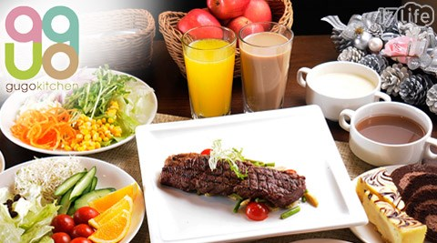 Gugo Kitchen 歐亞穀果義式餐廳/音樂餐廳/排餐/母親節/端午節/Gugo/Kitchen/歐亞穀果/義式/沙拉吧/吃到飽/台大