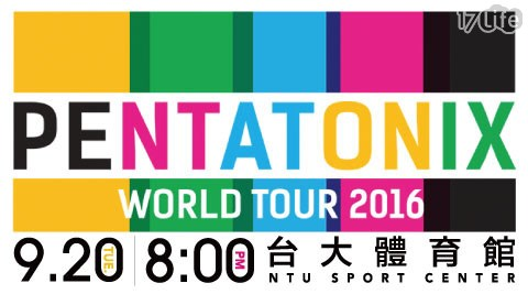 Pentatonix/演唱會/台大體育館/Scott Hoying/歌喉讚2