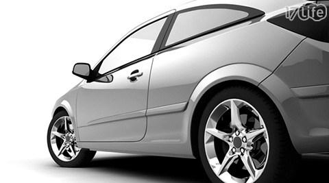 衛冕者科技美車-3M專業奈米蠟精緻洗車專案