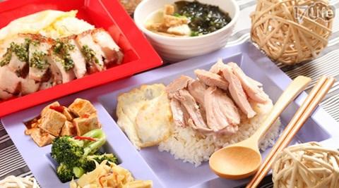 陶家鄉烤火雞肉飯-飄香美味單人套餐