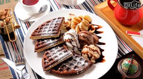 三四二咖啡/342巷咖啡/342巷/咖啡廳/下午茶/咖啡/永春/珍珠奶茶鬆餅