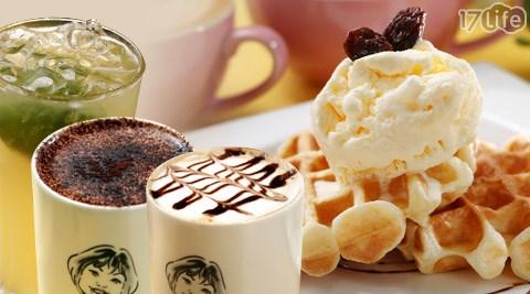 Lofee Time Café/咖啡/松山/三民路/民生社區/花茶/中南美洲/綜合豆