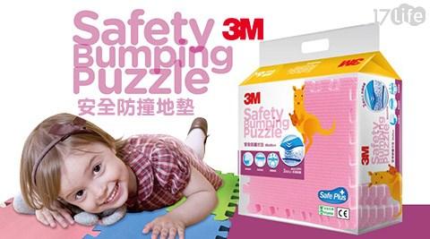 3M-安全防撞地墊系列