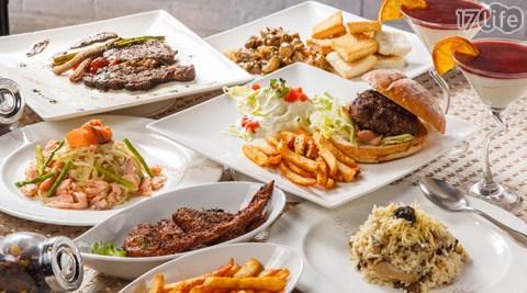樂生活義式餐廳/義大利麵/下午茶/美式漢堡/漢堡/鬆餅/麵包/義式