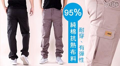機能/高彈力/透氣/輕薄/工作褲/長褲
