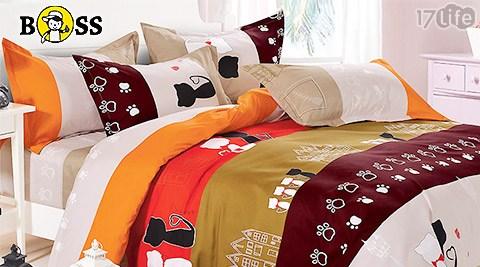 BOSS-台灣製造天鵝絨棉床包/17life 現金券序號薄被套/兩用被套組