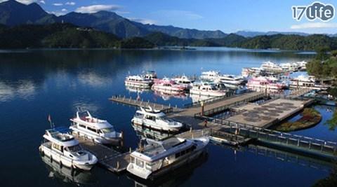 日月潭遊船-湛岸沙蓮交通船-悠遊湖畔專案