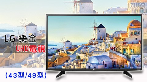 LG 樂桃園 日 式 料理 吃 到 飽金-UHD電視